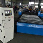 1325 hochwertige g code cnc plasma schneidemaschine