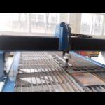 1530 60A 100A 130A Plasmaquelle CNC-Plasma-Schneidemaschine, Schneidemaschine Plasmapreise