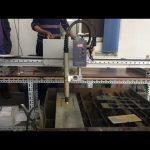 1530 tragbare cnc-plasma-schneidemaschine
