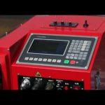 1800mm tragbare schwere Schiene cnc-Plasma-Brenngasschneidemaschine