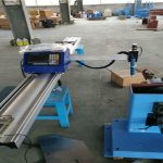 2018 heißer verkauf tragbare cnc plasma stahlrohr schneidemaschine