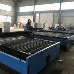 china blechplatten cnc plasmaschneider / plasmaschneidanlage 1325 für edelstahl