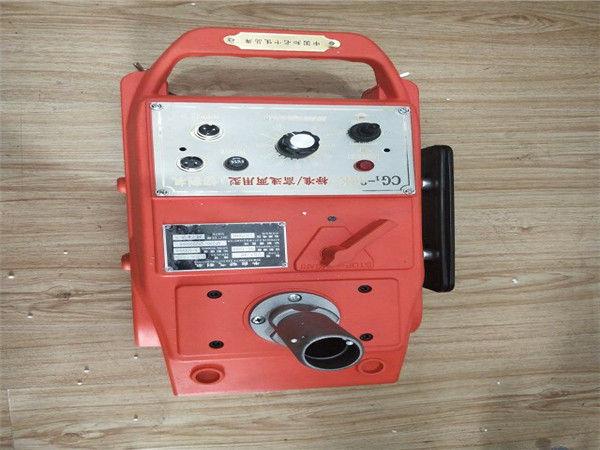 CG2-11D Automatische Rohrschneidemaschine