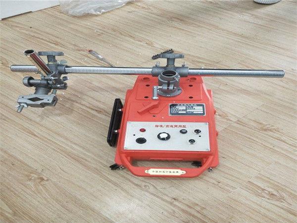CG2-11DG Rohrschneidemaschine mit Akku