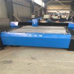 China 1325 plasma cutter metall cnc plasma schneidemaschine