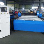 China cnc plasma schneidemaschine hyper 125a dickes blech 65a 85a 200a optional jbt-1530