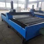 großer verkauf promotionsteel metall schneiden kostengünstige cnc plasma schneidemaschine 1325 jinan weltweit exportiert