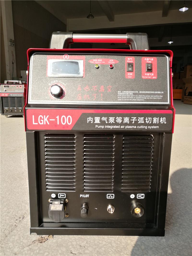 Plasma Inverter Luftplasmaschneider