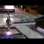 China preis tragbare cnc plasma metallschneidemaschine