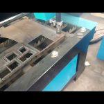 CNC-Plasma-Schneidemaschine, Plasma-Schneidemaschine, Edelstahl-Plasma-Schneidemaschine