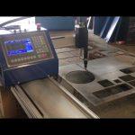 tragbare Luftplasmaschneidemaschine cnc, tragbarer Luftplasmaschneider