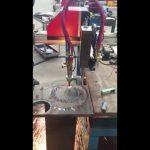 tragbare cnc flammenschneider mini cnc plasma schneidemaschine cnc schneidemaschine