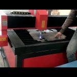 kleine kostengünstige hochpräzise Metall-CNC-Plasma-Schneidemaschine